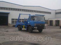 Longdi SLA5120ZBSE8 skip loader truck