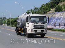 Longdi SLA5123GXWDFL8 sewage suction truck