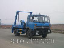 Longdi SLA5150ZBSE skip loader truck