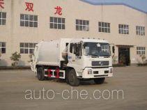 Longdi SLA5160ZYSDFL8 garbage compactor truck