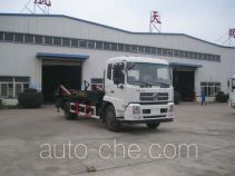 Longdi SLA5161ZBGDFL5 tank transport truck