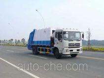 Longdi SLA5161ZYSDFL6 garbage compactor truck