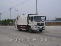 Longdi SLA5162ZYSDFL8 garbage compactor truck