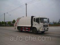 Longdi SLA5163ZYSDFL5 garbage compactor truck
