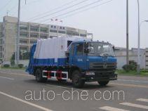 龙帝牌SLA5163ZYSEQ8型压缩式垃圾车