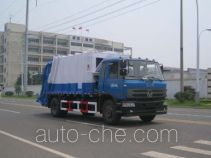 Longdi SLA5163ZYSEQ8 garbage compactor truck