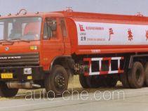 Longdi SLA5210GJYE fuel tank truck