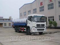 Longdi SLA5250GPSDFL8 sprinkler / sprayer truck
