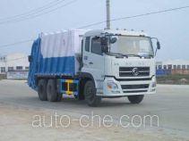 龙帝牌SLA5250ZYSDFL6型压缩式垃圾车
