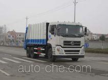 Longdi SLA5251ZYSDFL8 garbage compactor truck