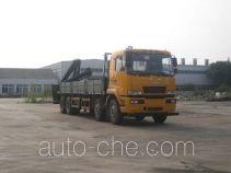 Longdi SLA5310JSQHN8 truck mounted loader crane