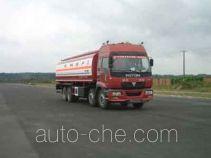 Longdi SLA5313GJYB fuel tank truck