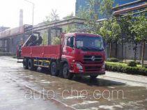 Longdi SLA5313JJHDF weight testing truck