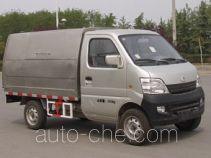 Shaolin SLG5021ZLJ4 dump garbage truck