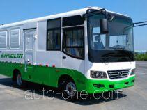 Shaolin SLG5070XXYC5E box van truck
