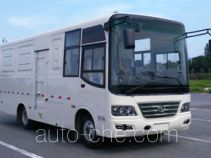 Shaolin SLG5090XXYC5E box van truck
