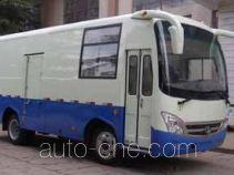 Shaolin SLG5091XXYC3E box van truck