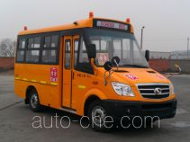 Shaolin SLG6551XC4E primary school bus