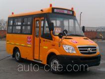 Shaolin SLG6550XQ4F preschool school bus