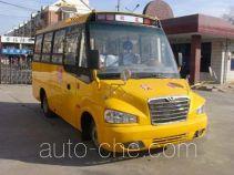 Shaolin SLG6580XC4E primary school bus