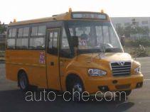 Shaolin SLG6580XC4F preschool school bus