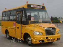 Shaolin SLG6581XC4E preschool school bus