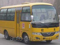 Shaolin SLG6600XC3N primary school bus