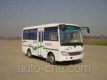 Shaolin SLG6601CGN urban and rural transportation bus