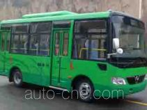 Shaolin SLG6607C4GE city bus