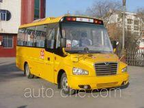 Shaolin SLG6660XC4Z primary school bus