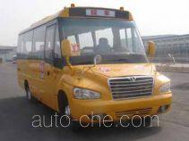 Shaolin SLG6720XC3Z primary school bus