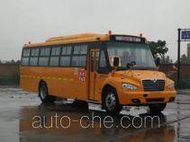 Shaolin SLG6970XC5F primary school bus