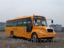 Sunlong SLK6100SZXC primary/middle school bus