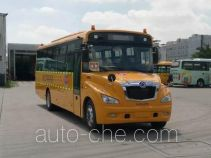 Sunlong SLK6100XSD5 primary school bus