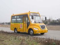 Sunlong SLK6570CXXC primary school bus