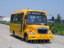 Sunlong SLK6570CZXC primary/middle school bus
