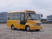 Sunlong SLK6600CXXC primary school bus