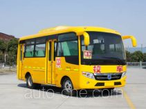 Sunlong SLK6600XC01 primary school bus