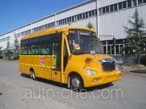 Sunlong SLK6680CXXC primary school bus