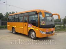 Sunlong SLK6750XC01 primary school bus
