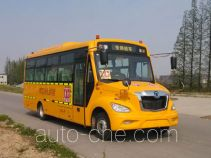 Sunlong SLK6800CXXC primary school bus