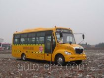 Sunlong SLK6800CZXC primary/middle school bus