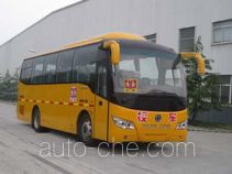 Sunlong SLK6872XC01 primary school bus