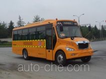 Sunlong SLK6900SXXC primary school bus