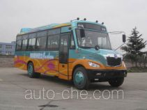 Sunlong SLK6900US1G city bus