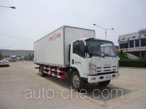 Yinguang SLP5100XBWS insulated box van truck