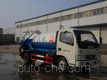 Xingshi SLS5070GXWD4 sewage suction truck