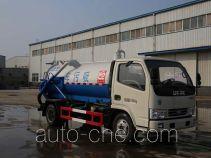 醒狮牌SLS5070GXWD4型吸污车