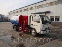 醒狮牌SLS5070ZZZD4型自装卸式垃圾车