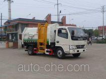 醒狮牌SLS5070ZZZD5型自装卸式垃圾车